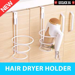 Hair Dryer Holder No Drilling Needed