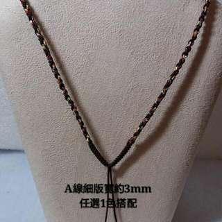 A細版五色線編織項鍊(交叉款)