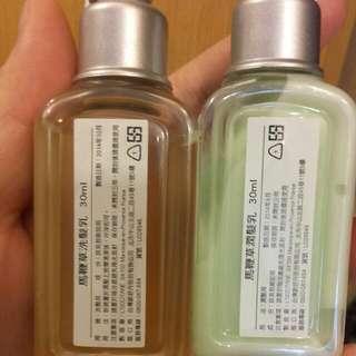 馬鞭草 洗髮精/潤髮乳