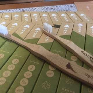 再生尼龍環保竹牙刷 (Eco-Friendly Bamboo Toothbrush) 🎋