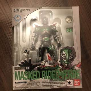 Shf Kamen Rider Ryuki - Verde