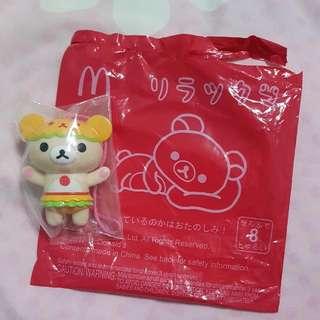 Rilakkuma Japan McDonald's Toy