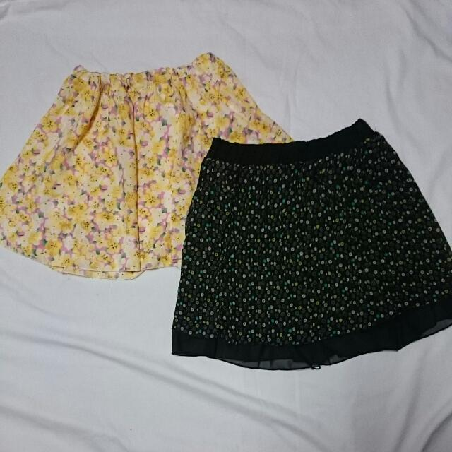 2 in 1 Summer Skirt