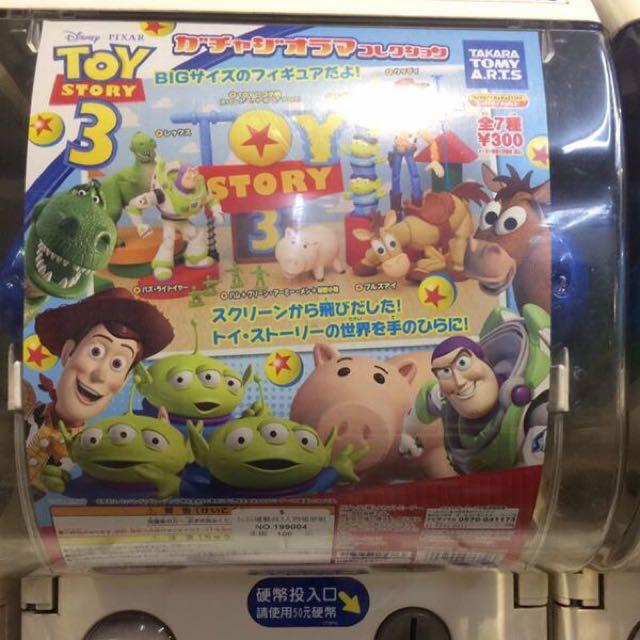 玩具總動員 抱抱龍 扭蛋
