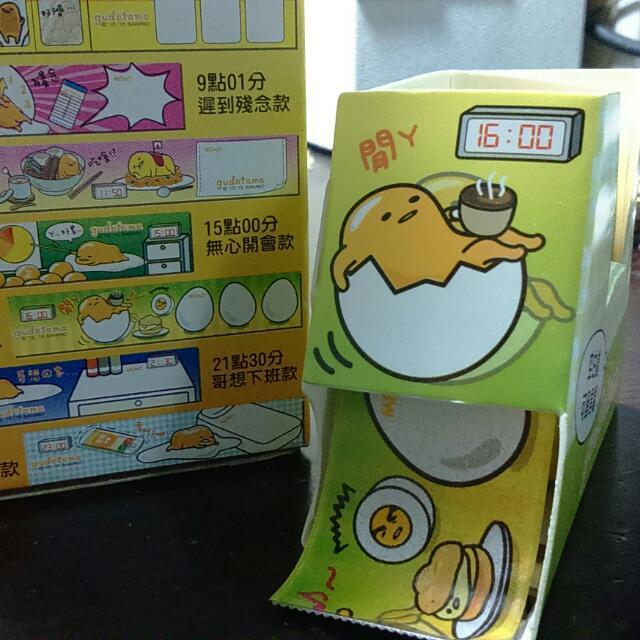 集點紙膠帶 蛋黃哥 慵懶偷閒款