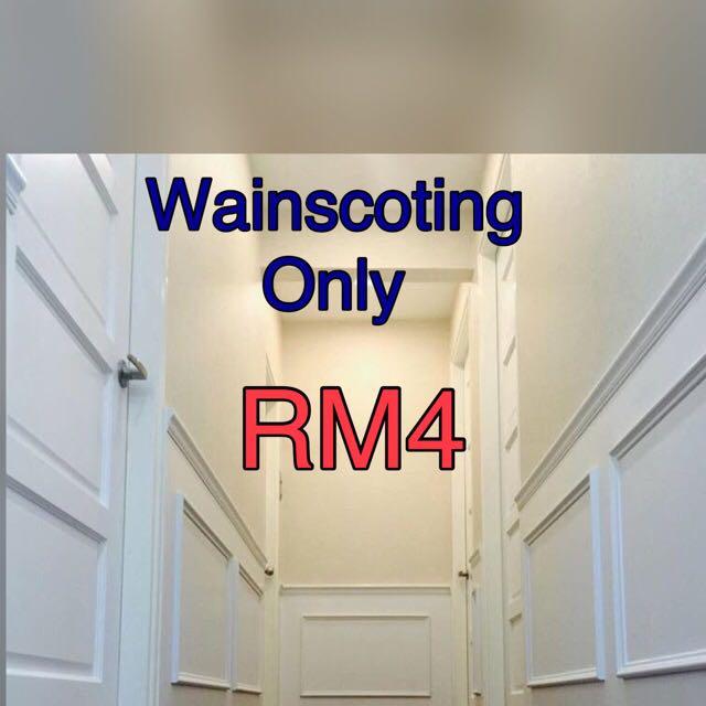 Pakej Wainscoting Home Furniture Home Decor On Carousell