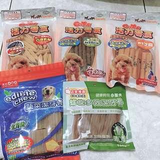 狗狗零食便宜賣贈小零食