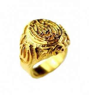 gold plated 925 Allah Muslim Islam Ring SAUDI ARABIA Choose your ring size
