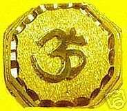 Gold Plated Om Ganesh Ring Hindu AUM Huge Celtic Choose your ring size