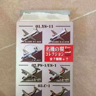 日本海上保安廳飛機