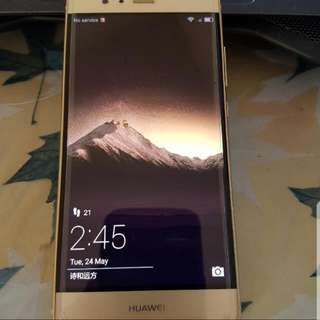 (READ FIRST)  Huawei P9 Prestige Gold (EVA-AL10 /64GB /4GB RAM)
