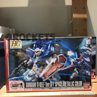 Drop Price Last Set! Limited Edition! Gundam HG G Self Ver. GFT Space Metallic Colour