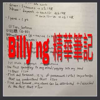 Dse Eng Note Billy Ng