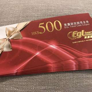平一千!$7000 EGL tours Travel Cash Coupon