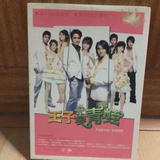 Wang Zhi Bian Qing Wa Ost(Frog Prince Soundtrack)