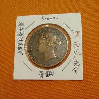 1888年澤西1/12先令銅幣