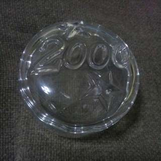 Glass Container ★2000★