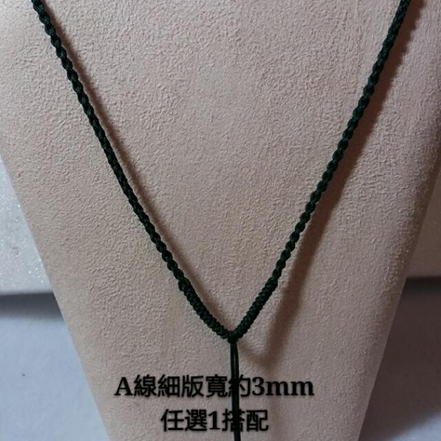 A細版素色編織項鍊
