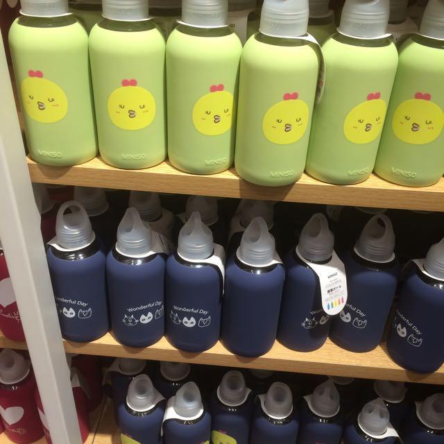 Botol Miniso