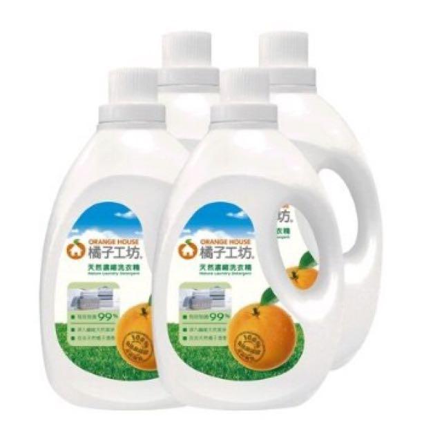 《小牧小舖》costco 線上代買 ORANGE HOUSE 橘子工坊 天然濃縮洗衣精 2.9公升 X 4入