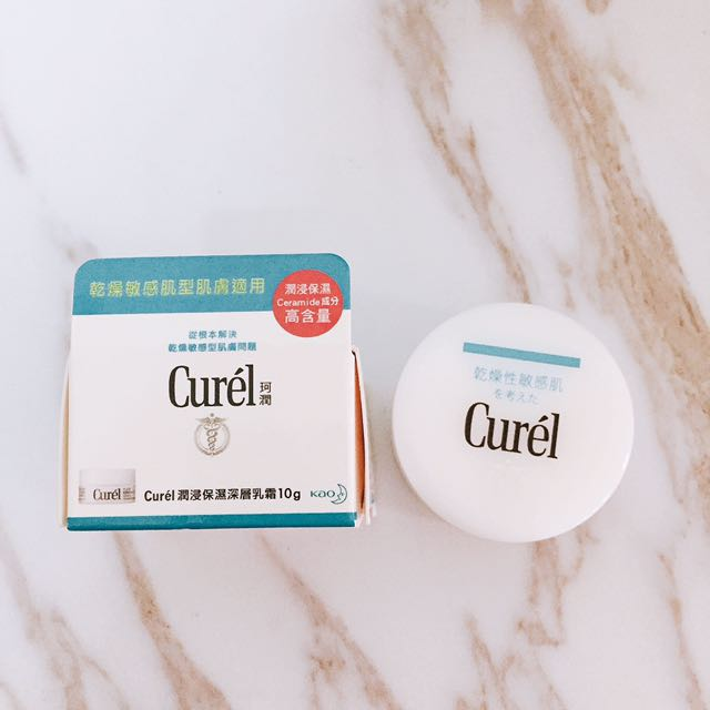Curel珂潤潤浸保濕深沉乳霜10g#兩百元彩妝出清