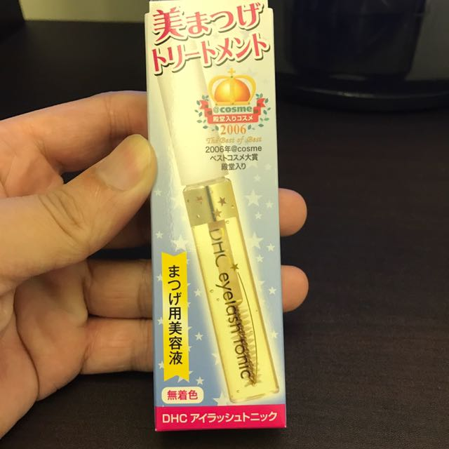 DHC睫毛修護珍藏液