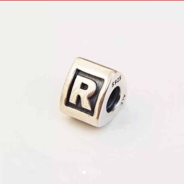 Discontinued R Pandora Charm