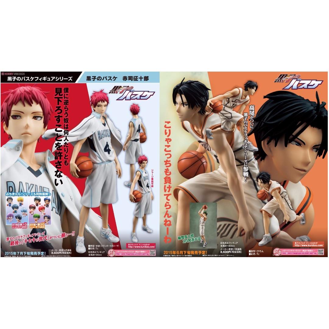 Megahouse Kuroko's Basketball 1/8 Figures Akashi Seijuurou and Takao Kazunari