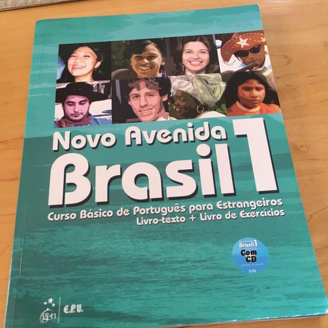 Novo Avendia Brazil 1