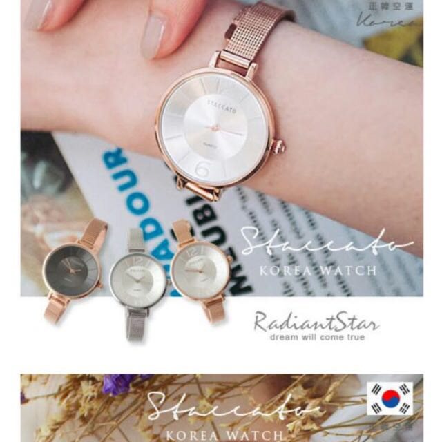STACCATO米蘭玫瑰金屬錶(不換物)