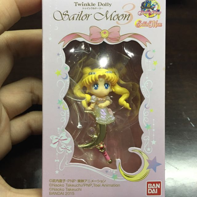 Twinkle Dolly Sailor Moon Series 3 Princess Serenity