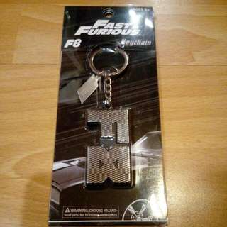 Fast and Furious 8 Limited Edition Keychain ( F8 )