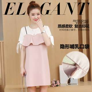 Brand New Summer fashion sweet elegant long nursing dress for breastfeeding size M