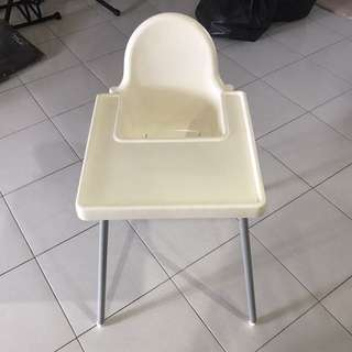 IKEA Baby Chair With Feeding Tray