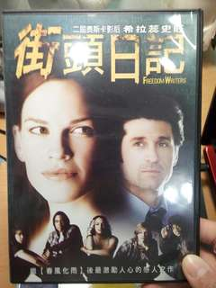 🚚 街頭日記DVD