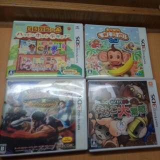3DS 日規遊戲  . 過年清倉