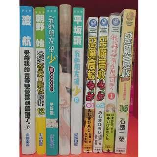 多本小說、漫畫拆售