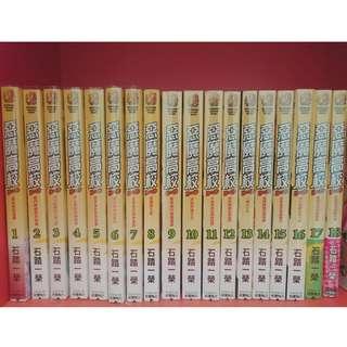 惡魔高校DXD 小說