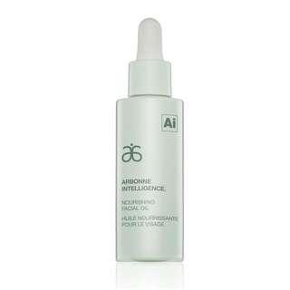 Arbonne Intelligence Nourishing Facial Oil *Vegan* (RRP $110)