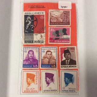 Indonesia Postage Stamps