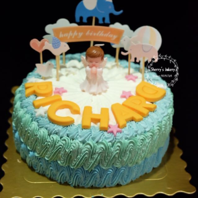 Marvelous 1St Birthday Cake Full Month Cake Boy Birthday Cake 1Kg Food Funny Birthday Cards Online Alyptdamsfinfo