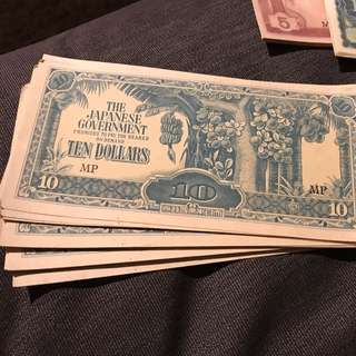 Japanese Banana Note $10