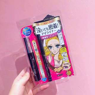 Heroine Make Mascara and Eyeliner Set *Limited Edition*