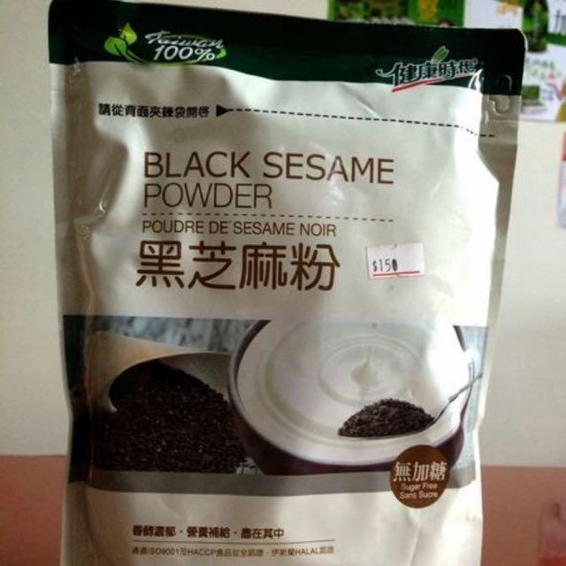 98🆕有機食品-健康時代;黑芝麻粉500g