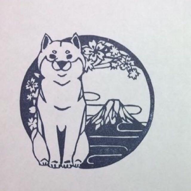 手工雕刻橡皮章 日式柴犬