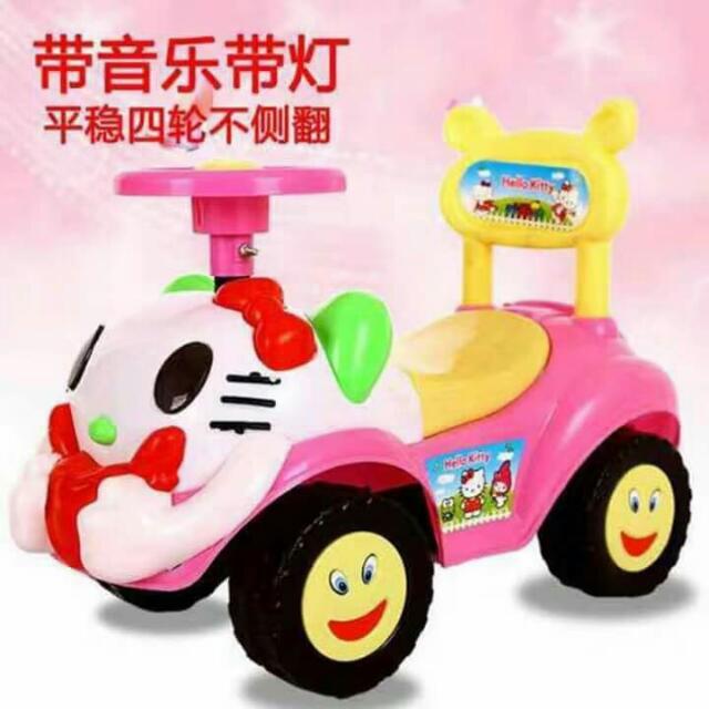 Baby Car Hello Kitty