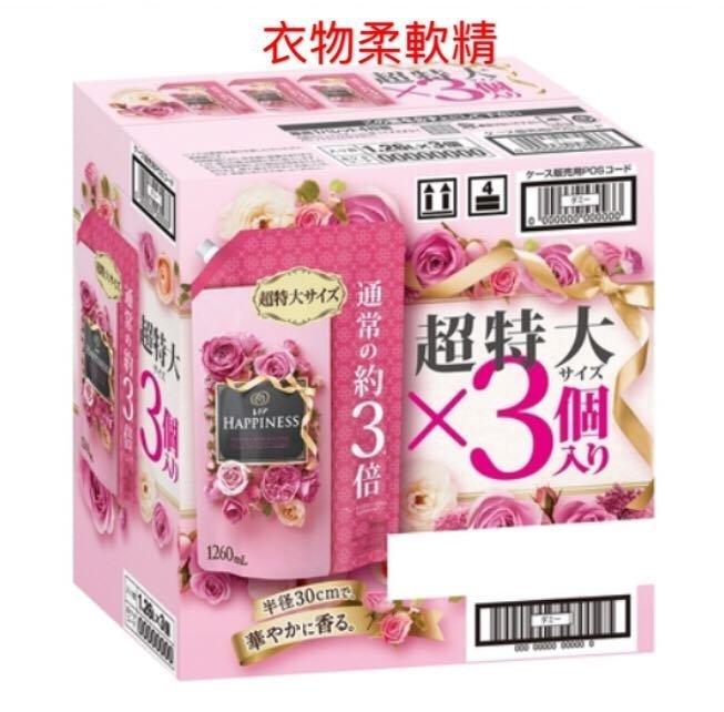 《小牧小舖》Costco 線上代購 Lenor 衣物柔軟精-玫瑰花香 1.26公升 X 3袋