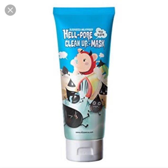 Elizavecca Milky Piggy Hell Pore Blackhead Clean Up Mask - Peel Off