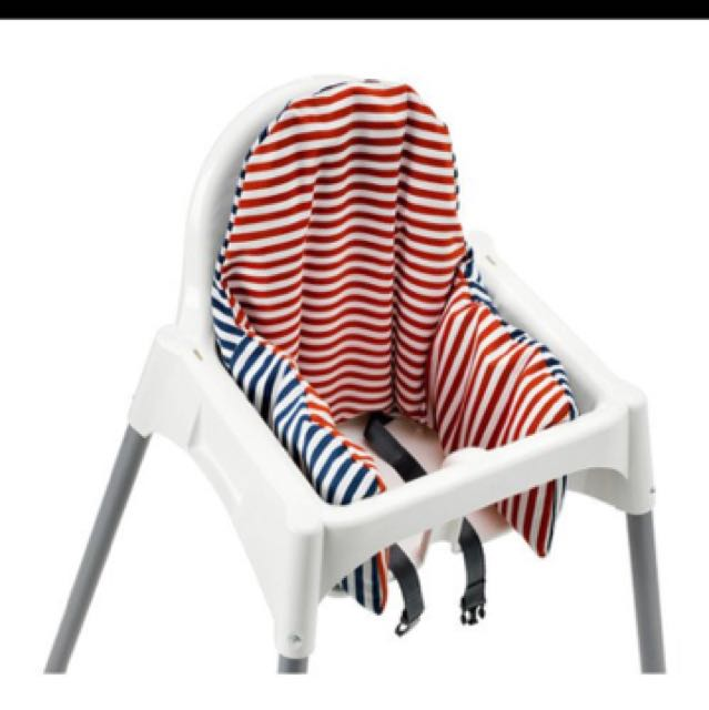 Ikea Baby High Chair Cushion Cover And Insert Does Not Include Chair