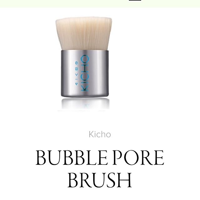 Kicho Bubble Pore Brush
